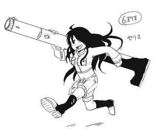こめじの.jpg