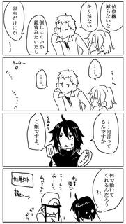 もちこさん漫画.png