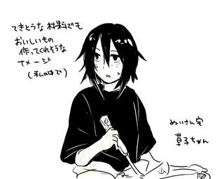 もちこさん画草子.png