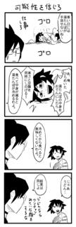 ゆたんぽ.png