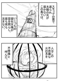 ガイドライン用3.jpg