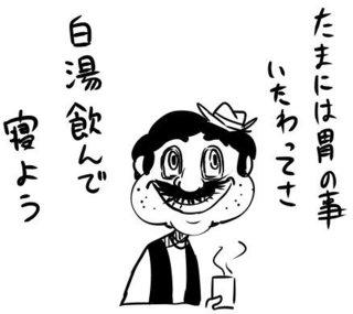サゆ.jpg