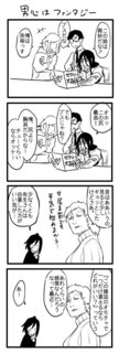 悟りレーナ.jpg