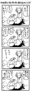 花火.jpg
